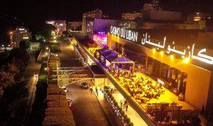 حملات تعقيم في كازينو لبنان (فيديو)