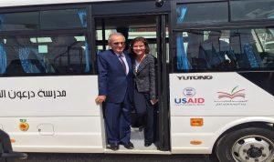 100 حافلة من الـUSAID الى مدارس لبنان