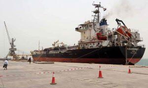 """""""التحالف"""" يحبط هجوما للحوثيين في البحر الأحمر"""