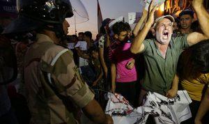 قتيل في احتجاج عند فرع لمنظمة بدر في العراق