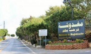 بلدية مغدوشة: 32 إصابة بكورونا و20 حالة شفاء