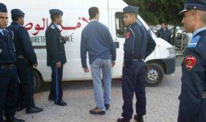 تفكيك خلية إرهابية تابعة لداعش في المغرب