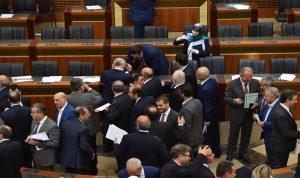 مجلس النواب والتشريع لحالة الطوارئ المالية