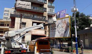 إزالة اللافتات واللوحات الإعلانية المخالفة في أبي سمراء