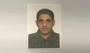 قوى الأمن تبحث عن شخص نسي محفظته في المطار