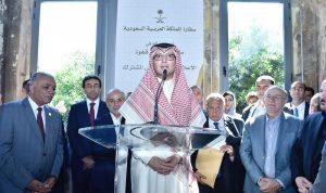 حصة لبنان من تأشيرات الحج زادت 3 أضعاف