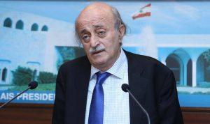 جنبلاط: حافظوا على الحوض الرابع في مرفأ بيروت