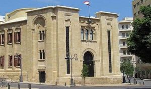 ارجاء فرعية اللجان لانعقاد الهيئة العامة للمجلس