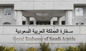 السفارة السعودية لدى موسكو: السفير لم يدل بهذه التصريحات