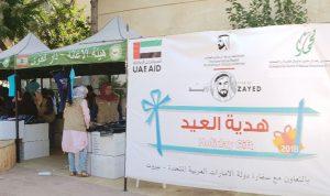 """""""هدية العيد"""".. من سفارة الإمارات إلى 4000 طفل!"""
