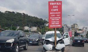 جريح بحادث سير على طريق عام جعيتا
