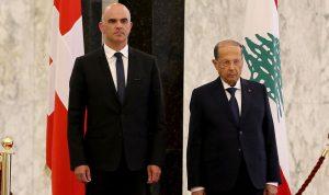 عون يطلب من سويسرا دعم عودة النازحين وبيرسيه يدعو إلى نوع من البراغماتية