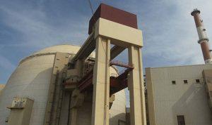 بريطانيا تساهم في تطوير مفاعل آراك النووي!