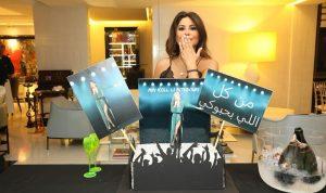 بالصور: إليسا تحتفل مع أصدقائها بنجاح ألبومها الجديد