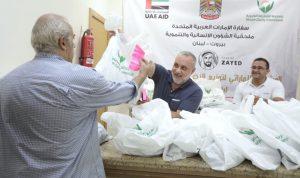 سفارة الإمارات تواصل توزيع لحوم أضاحي عيد الأضحى