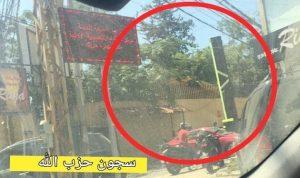 """بالصور – نجل قائد في """"حزب الله"""": سجون سرية للحزب في لبنان وتعذيب وإذلال!"""