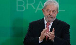 """رئيس البرازيل السابق يترشح للرئاسة من """"السجن""""!"""