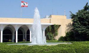 لقاءات رئاسية في بعبدا: طي الرسالة والبحث عن مخارج