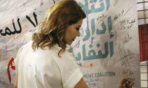يعقوبيان: المحرقة في بيروت لن تمر!