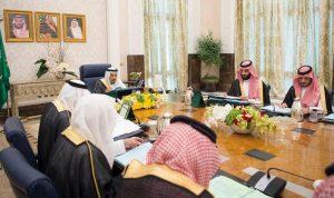 الحكومة السعودية: سنحاسب المقصّرين أياً كانوا