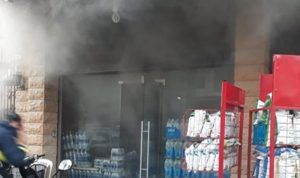 حريق داخل سوبرماركت في صيدا