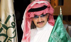 بالصور: غداء يجمع الوليد بن طلال بالملك سلمان وولي العهد