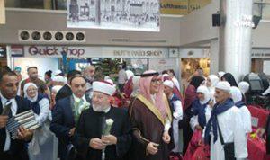 البخاري: نحقق رسالة المملكة بأن الحج رسالة سلام