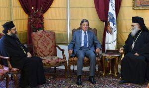 لقاء بين يازجي وسفير اليونان