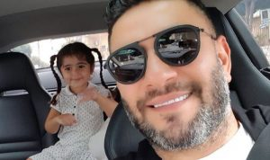 """بالفيديو: ابنة زياد برجي ترقص على أنغام """"مش طايق"""""""