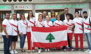 بعثة الاتحاد اللبناني للجمباز غادرت الى تونس