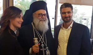 اليازجي زار سيزار المعلوف