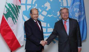 عون أبرق لغوتيريش مهنّئًا: نحيّي مواقفك تجاه لبنان