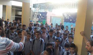 اعتداء على أستاذ في مدرسة بمخيم البداوي