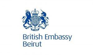 مساعدات بريطانية طارئة إلى لبنان