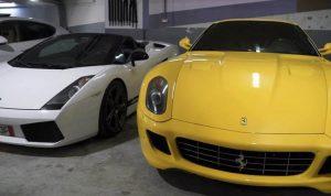بالصور: تونس تعرض سيارات عائلة بن علي للبيع