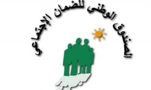 «الضمان» يُلاحق أكثر من ألف طبيب