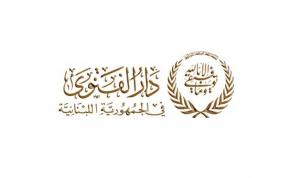 دار الفتوى: لا نسمح بالمس بموقع مفتي الجمهورية
