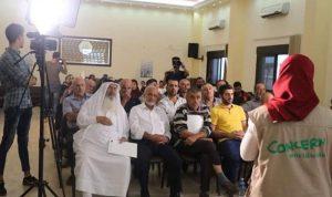 جلسة حول تحسين مرافق إمداد المياه في عاصون الضنية