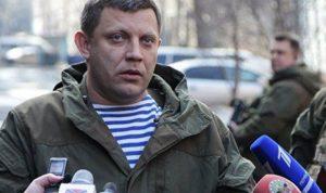 تفاصيل جديدة عن عملية اغتيال رئيس جمهورية دونيتسك