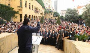 """""""بيت الوسط"""": ردود """"لبنان القوي"""" رسائل """"غير مقبولة""""!"""