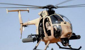 في فرنسا.. قتيلان وإصابة 5 في تحطم هليكوبتر عسكرية