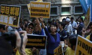 هونغ كونغ تحظر حزباً استقلالياً