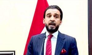من هو رئيس البرلمان العراقي الجديد؟