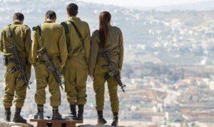 إسرائيل تبحث عن ترسيم الحدود البحرية