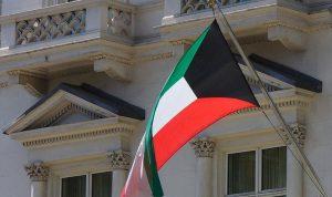 الكويت: 41 مليون دولار للبنان