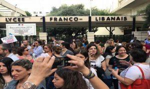 قرار قضائي بحق مدرسة الليسيه الفرنسية اللبنانية في حبوش