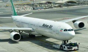 أميركا وعقوبات على شركة طيران مرتبطة بإيران