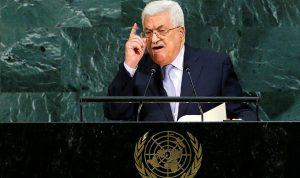 """عباس: """"صفقة القرن"""" لن تمر"""