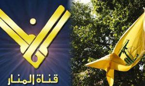 """عاصفة غضب كويتية تضرب """"حزب الله"""" و… أبواقه"""