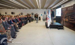 """إطلاق مشروع """"منجرة"""" لمستقبل قطاع المفروشات في طرابلس"""